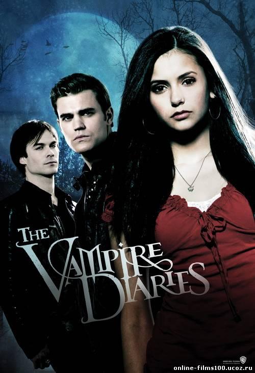 Кино онлайн смотреть бесплатно 2010 2011порно